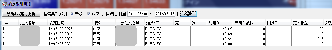 201206090555493eb.png