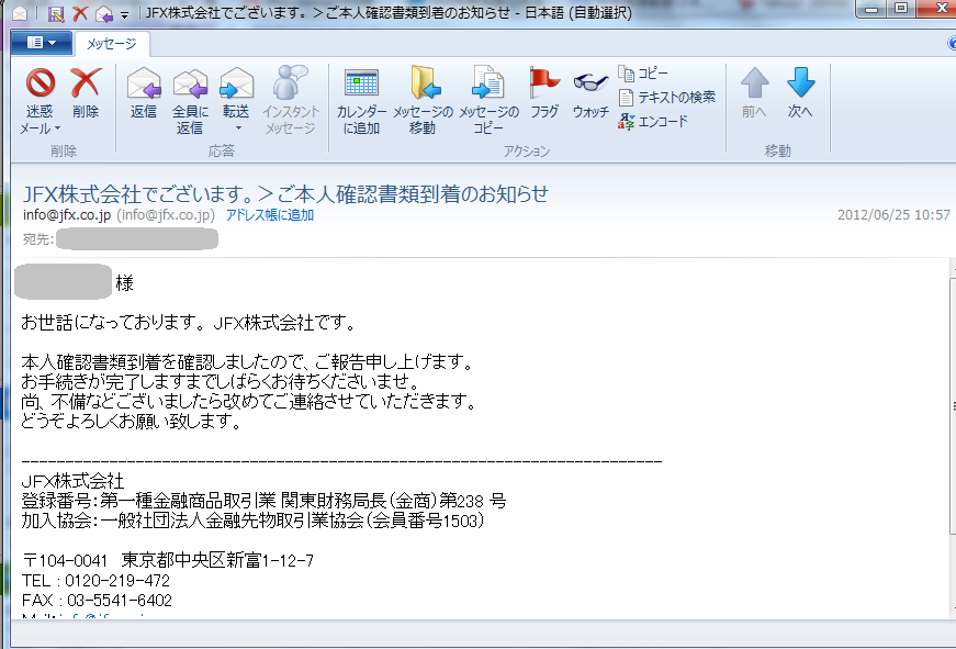 20120625151659a23.png