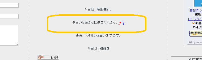 20120707062922302.png