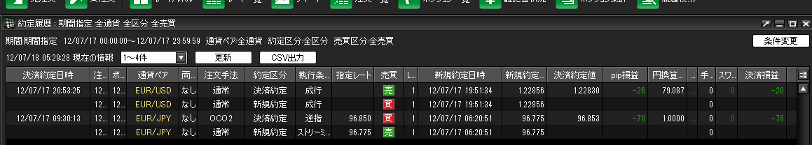 20120718053236d69.png