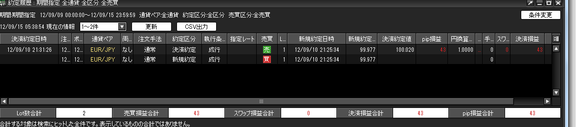 20120917052444519.png