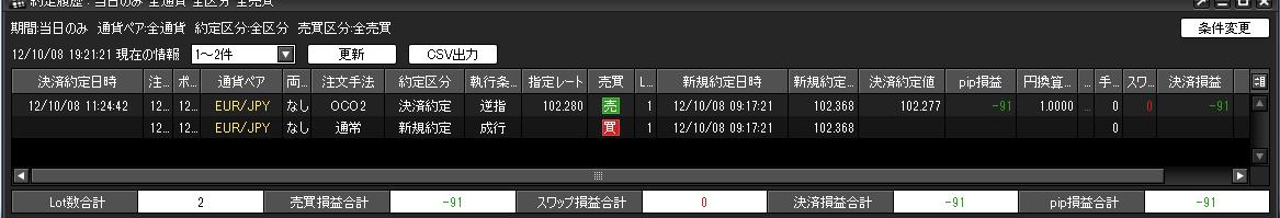 2012100820051077d.png