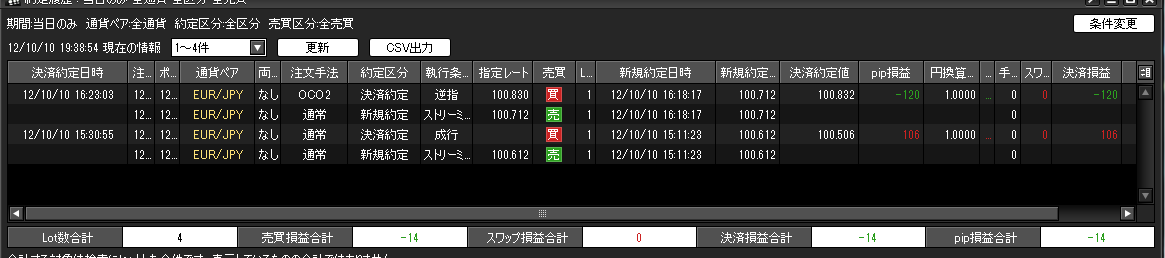 20121011055501a47.png
