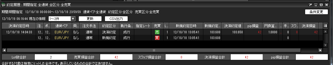 201210191925002dc.png