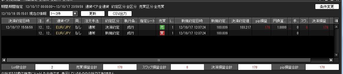 201210191925018ea.png