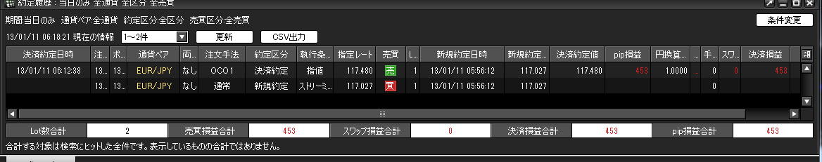 20130111063108f73.png
