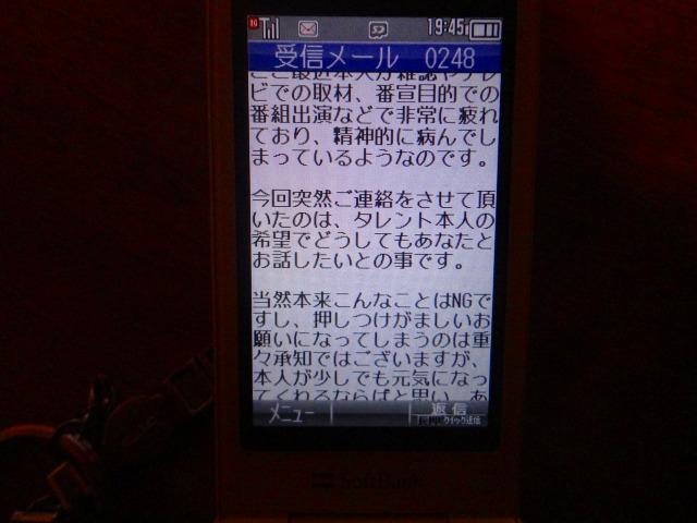 s-DSC03007.jpg