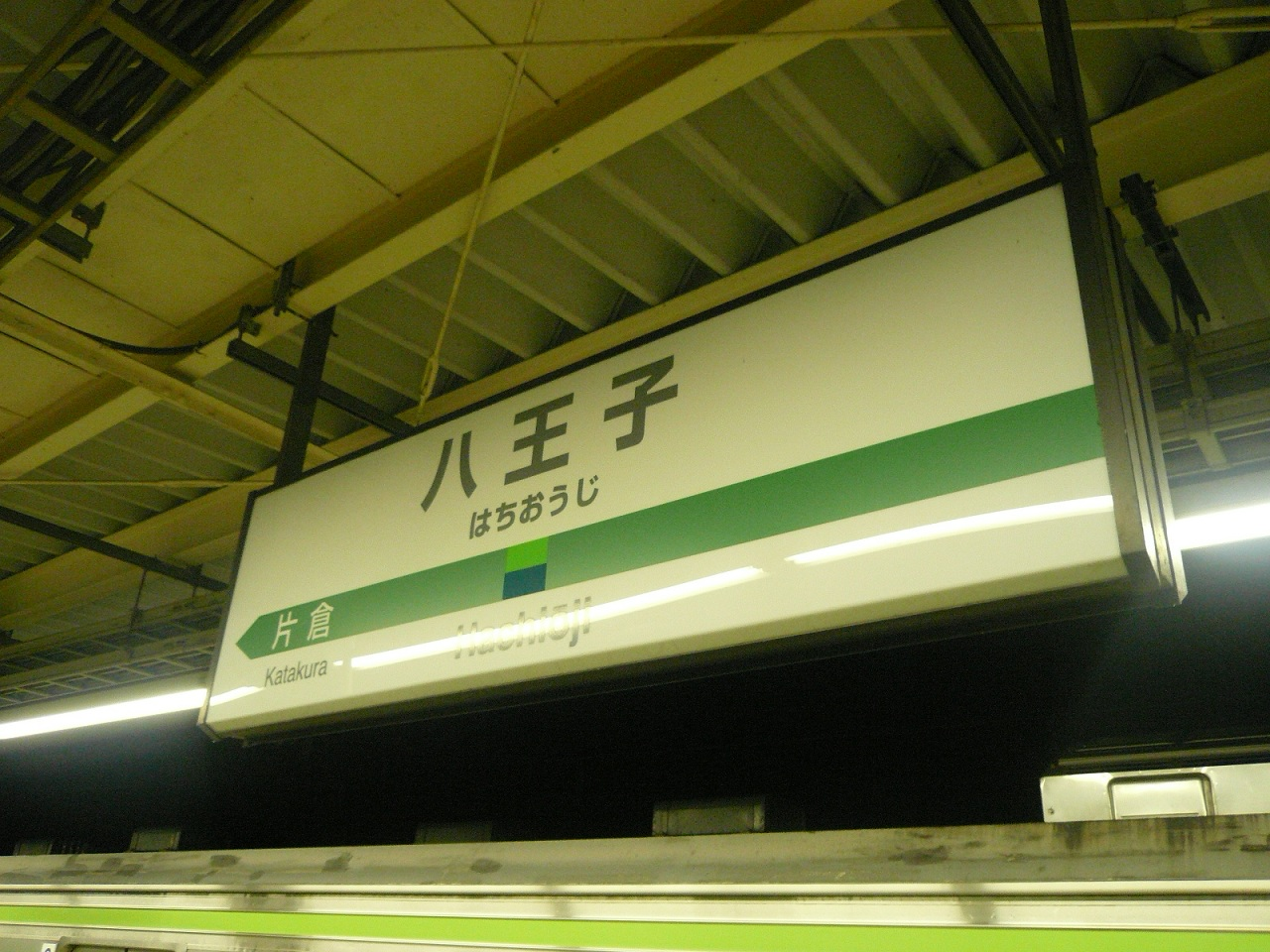 P1030261.jpg