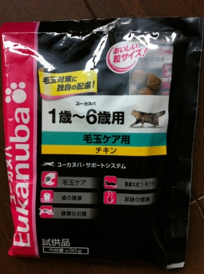 fc2blog_20121025234231c55.jpg