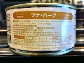 fc2blog_20121204200925fa2.jpg