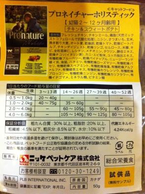 fc2blog_20121228220855f63.jpg