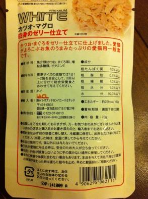 fc2blog_201301231940516dd.jpg