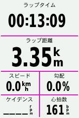 20131229_snkksm_1