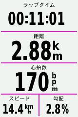 20140105_snkksm_9
