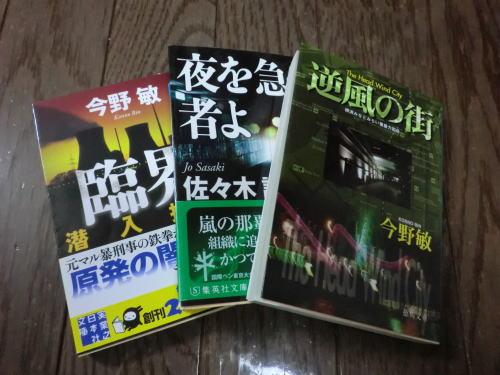 20140111_book_3