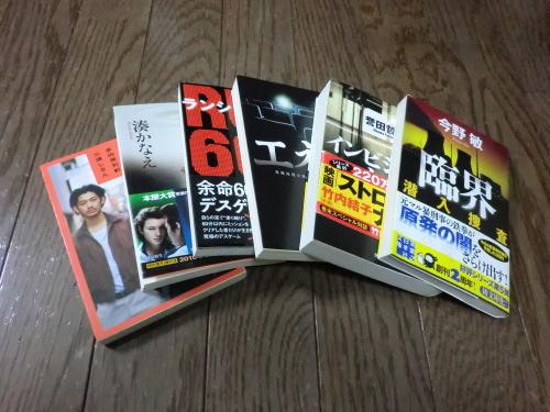 20140111_book_4