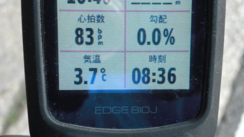 20140125_miura_1