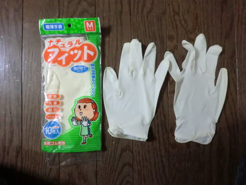 oukan_glove_3