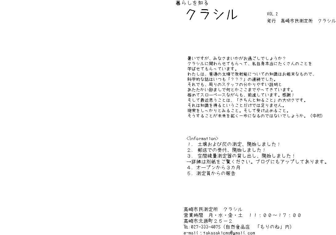 vol.2表紙