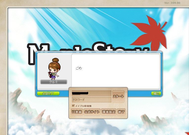 Maple120927_232311.jpg