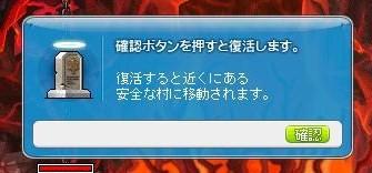 Maple121007_014211.jpg