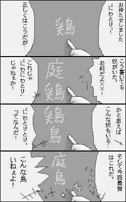 comic8.png