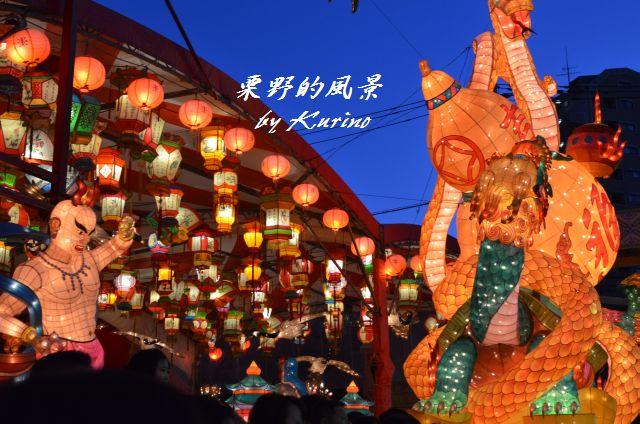 長崎ランタン祭り2
