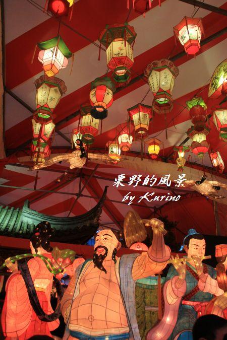 長崎ランタン祭り3