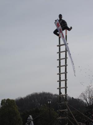 古式消防保存会のはしごのり