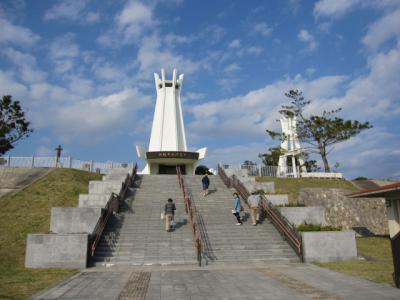 沖縄平和記念堂