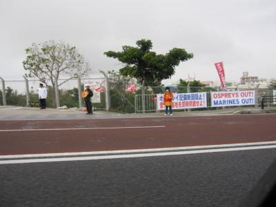 抗議の門前行動