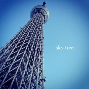 sky tree 10