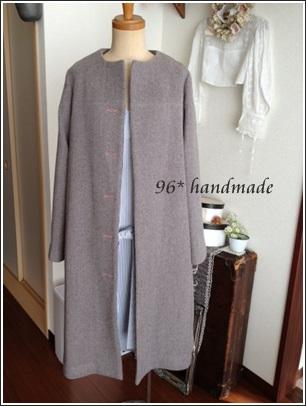 w coat 1