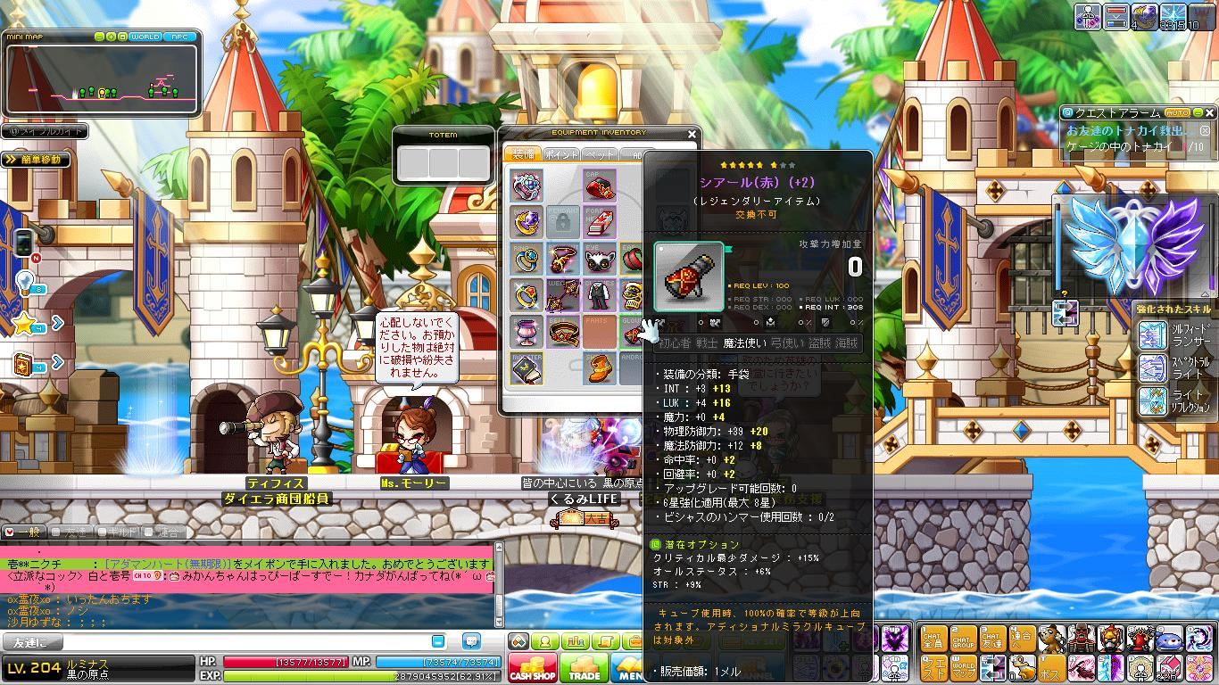 Maple141222_000600.jpg