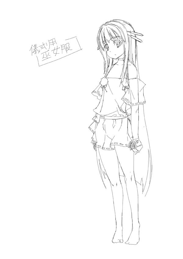 はるか巫女服2
