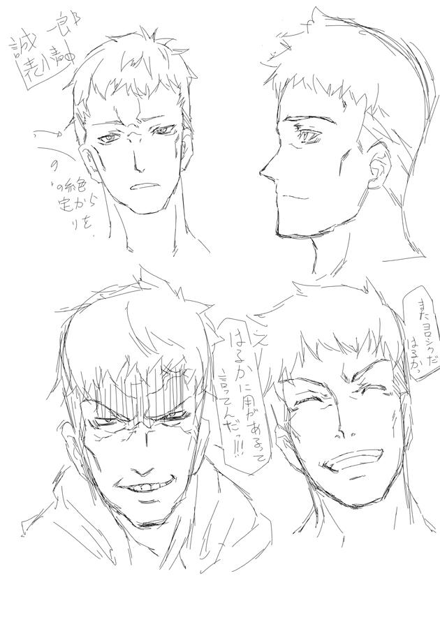 誠一郎表情