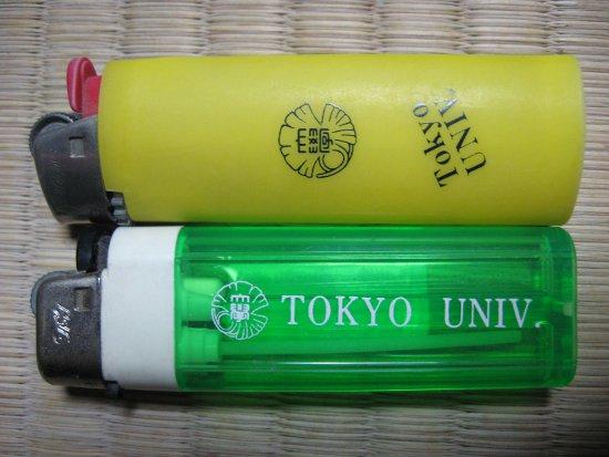 ブログ用東大ライターPS-A570IS 188