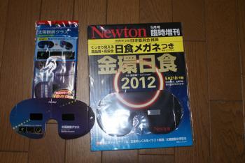 001_convert_20120520211102.jpg