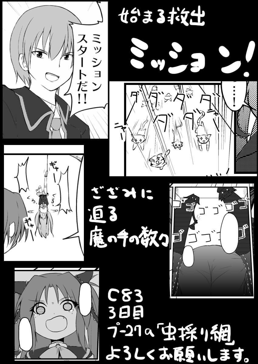 c83告知2