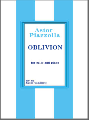 OBLIVION_300.jpg