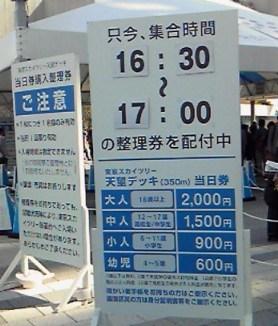 NEC_0348.jpg