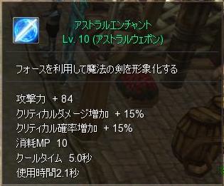 LV10SIG.png