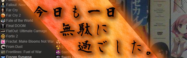 whatthispagekyoumuda.jpg