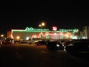 OmanHypermarkt.jpg