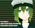 gumi2.png
