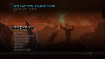 RedFactionArmageddon_DX11 2012-07-22 01-10-25-866