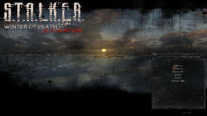 xrEngine 2013-02-12 07-06-47-349