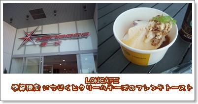 l-d-g147.jpg