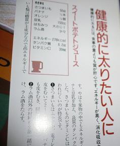 fjcd2.jpg