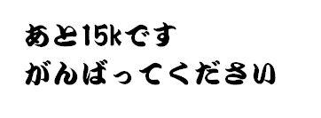 WS000636.jpg